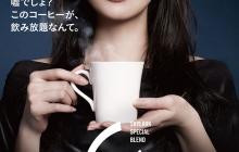 coffee_b1_0220ol