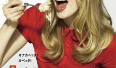 0219_poster_print_OL.ai